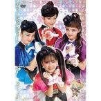 【取寄商品】DVD/キッズ/ひみつ×戦士 ファントミラージュ! DVD BOX vol.1