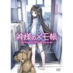 DVD/TVアニメ/神様のメモ帳 I (通常版)