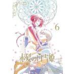 ★BD/TVアニメ/赤髪の白雪姫 vol.6(Blu-ray) (Blu-ray+CD) (初回生産限定版)