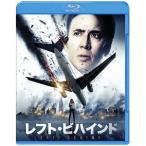 ★BD/洋画/レフト・ビハインド(Blu-ray) (Blu-ray+DVD) (初回限定生産版)