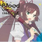 ★CD/岸田教団&THE明星ロケッツ/Blood on the EDGE (通常盤)