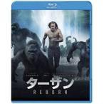 ★BD/洋画/ターザン:REBORN(Blu-ray) (Blu-ray+DVD) (初回版)