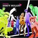 ★CD/TRI4TH/DIRTY BULLET
