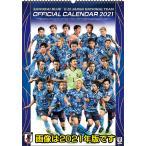 【取寄商品】 2022年カレンダー/サッカー日本代表 [12/4発売]