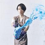 ★CD/日食なつこ/アンチ・フリーズ (通常盤)
