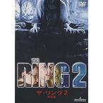 Yahoo!サプライズweb【大特価セール】 DVD/洋画/ザ・リング2 完全版 DTSスペシャル・エディション (初回限定生産)