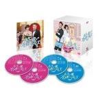 DVD/海外TVドラマ/「もう一度プロポーズして〜I do2」 DVD-BOX
