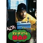 Yahoo!サプライズweb★DVD/ACE/ACEのフリースタイルMAP! vol.2 まだまだ東京イベント潜入編!