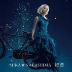 CD/中島美嘉/初恋 (CD+DVD) (初回生産限定盤)