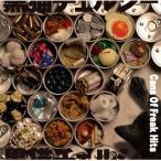 CD/黒猫チェルシー/Cans Of Freak Hits (CD+DVD) (初回生産限定盤)