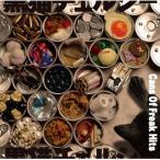 CD/黒猫チェルシー/Cans Of Freak Hits (通常盤)