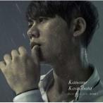 CD/川畑要/Half Moon feat.鈴木雅之 (通常盤)