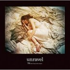 CD/TK from 凛として時雨/unravel (通常盤)