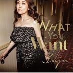 CD/JUJU/What You Want