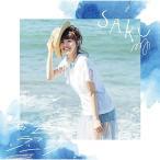 CD/Saku/君色ラブソング