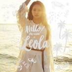 CD/Leola/Hello! My name is Leola. (通常盤)