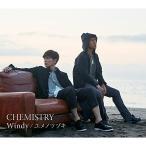 CD/CHEMISTRY/Windy/ユメノツヅキ (CD+DVD) (初回生産限定盤)
