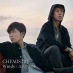 CD/CHEMISTRY/Windy/ユメノツヅキ (通常盤)