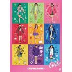 CD/Girls2/е┴ехеяе╤е═! (CD+DVD) (╜щ▓є└╕╗║╕┬─ъ╚╫)