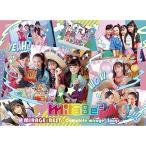 CD/mirage2/MIRAGE☆BEST 〜Complete mirage2 Songs〜 (CD+DVD) (初回生産限定盤)