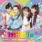 CD/mirage2/MIRAGE☆BEST 〜Complete mirage2 Songs〜 (通常盤)
