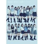 Yahoo!サプライズweb【大特価セール】 BD/AKB48/AKBがいっぱい 〜ザ・ベスト・ミュージックビデオ〜(Blu-ray)