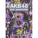 DVD/AKB48/AKB48 19thシングル選抜じゃんけん大会 51