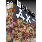 DVD/AKB48/AKB48 リクエストアワーセットリストベスト