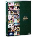 ショッピングSelection BD/AKB48/AKB48 41stシングル 選抜総選挙〜順位予想不可能、大荒れの一夜〜BEST SELECTION(Blu-ray)