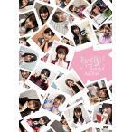 Yahoo!サプライズweb【大特価セール】 DVD//あの頃がいっぱい〜AKB48ミュージックビデオ集〜 (Type A)