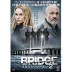 ★DVD/海外TVドラマ/THE BRIDGE ブリッジ シーズン2 DVD-BOX