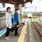 アロエルート / HOME [CD]
