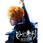 DVD/ミュージカル/『ROCK MUSICAL BLEACH』〜もうひとつの地上〜 (本編ディスク+特典ディスク)