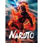 DVD/趣味教養/ライブ・スペクタクル NARUTO-ナルト- 2016 (本編ディスク+特典ディスク)