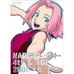 NARUTO -ナルト- 4th STAGE 2006 巻ノ七  DVD