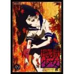 DVD/TVアニメ/地獄少女 二籠 六 (通常版)