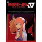 DVD/TVアニメ/鉄腕バーディー DECODE:02 1 (通常版)