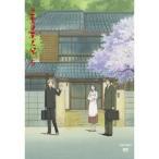 DVD/TVアニメ/続 夏目友人帳 5 (通常版)