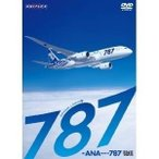 DVD/趣味教養/BLUE ON BLUE THE WORLD OF ANA ANA BOEING 787