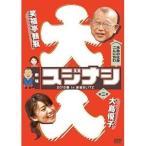 DVD/趣味教養/劇場スジナシ 2015春 in 赤坂BLITZ 第二夜 大島優子