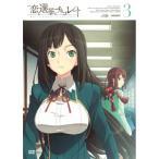 DVD/TVアニメ/恋と選挙とチョコレート 3 (通常版)