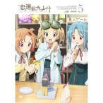 DVD/TVアニメ/恋と選挙とチョコレート 5 (通常版)