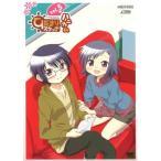 DVD/TVアニメ/ひだまりスケッチ×ハニカム 5 (通常版)