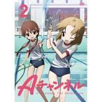 DVD/TVアニメ/Aチャンネル 2 (通常版)