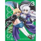 """DVD/TVアニメ/DOG DAYS"""" 3 (本編ディスク+特典ディスク) (完全生産限定版)"""