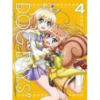 """DVD/TVアニメ/DOG DAYS"""" 4 (DVD+CD) (完全生産限定版)"""