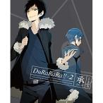 DVD/TVアニメ/デュラララ!!×2 承 VOLUME 04 (DVD+CD) (完全生産限定版)