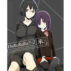 DVD/TVアニメ/デュラララ!!×2 承 VOLUME 05 (DVD+CD) (完全生産限定版)