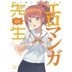 DVD/TVアニメ/エロマンガ先生 3 (DVD+CD) (完全生産限定版)
