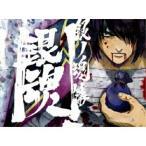 銀魂.銀ノ魂篇 9 完全生産限定版   DVD